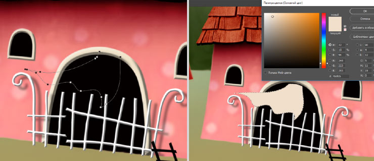 Photoshop Tutorial: Whimsical Wonders - Step 14 - Curtain Pen Tool & Curtain Fill