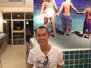 Hup Lim (Huplim)