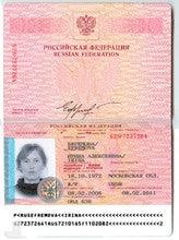 Irina Efremova (Irishka)
