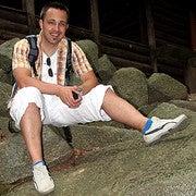 Damian Kaczmarczyk (Chefkacz)