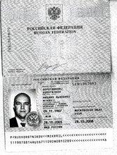 Mikhail Vorotnikov (Mvorotnikov)