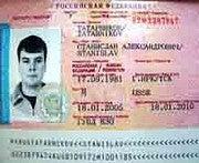 Tatarnikov Stanislav (Tatarnikov1)