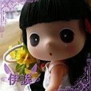 Catherine Wang (Tainalala)