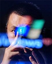 Liu Wei (Veryfoto)