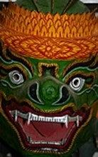 Chefsamba