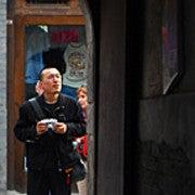 Sai Wang (Wangsai)