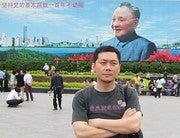 Bing Zhao (Ronge)