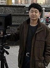Kong Linyu (Krain)