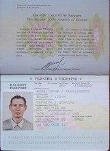 Vadym Akhmetgorov (Tyrle)