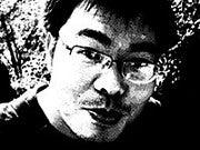 Chen Tie Ming (Zjctming)