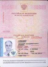 Evgeny Alekseev (Aleksfree)