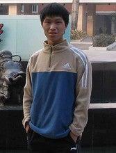 Xiaohuan