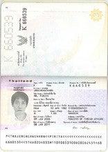 Piriyaj1949