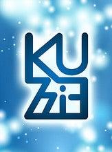 Kuzzie