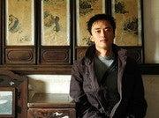 Wei Ling (Bykeer)
