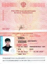 Aleksander Rubtsov (Rubtsov)