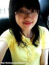 Kat Yun Yun (Dundunyunyun)