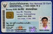 Thanatip