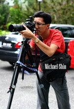 Shin Chern Sheng (Pcmanscs2001)