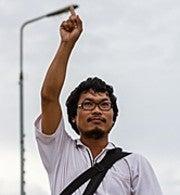 Sasin Tipchai (Bugphai)