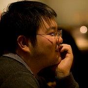 Guo Yu (Guoyu)