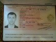 Dmitrii Ananev (Diman800222)