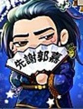 Libo Tang (Tanggg8888)
