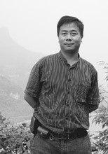 Hong Wang (Wangh1975)