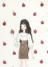 Sasima Asano (Forpiglet)