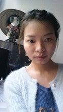 Wan  Li (Erica1986)