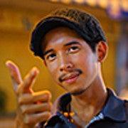 Supawat Wonglertpradit (Dreambest)