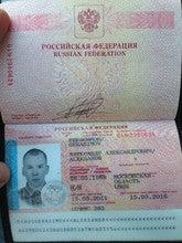 Alexander Gerasimov (Geryh1234)