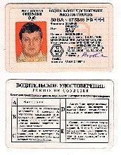Viktor Zakharov (Vikto6)