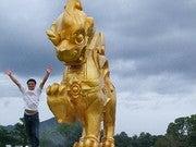 Alongkorn Sriboonrung (Alongkorn14789)