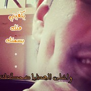 Fayad Sharhan (Fayad2015)