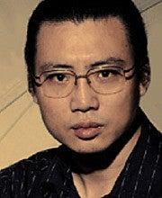 Rui Kunlun (Yuansu)