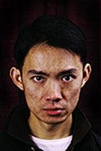 Chee Hong Wong (Ppr350)
