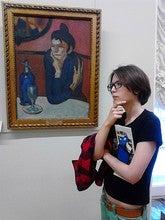 Anna Kilanova (Weprodigy)