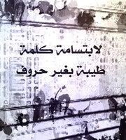 Mohammed Siddiq  Mansoor (Msma122)