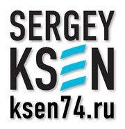 Sergey Ksenofontov (Ksen)