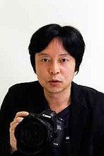 Yasuhiro Amano (Amano4)