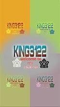 King 3122 (King3122)