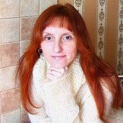 Vladlena Zabuzhko (Vladahouse)