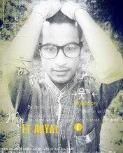 Pankaj Bhagat (Pkphotography98)