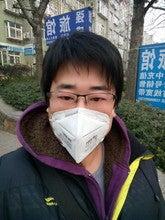 Sun Zhongxun (Szx010)