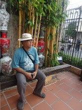Mr.Chanan Ragsin (Chanan2555)