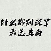 Hongyang Tang (Quentin623)