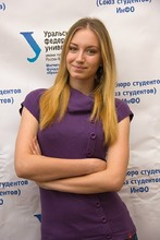 Svetlana Kolesnikova (Lanka94)