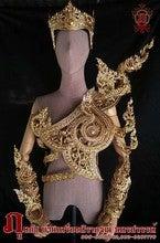 Tanutshapong Kaewkamma (Tanutshapong)