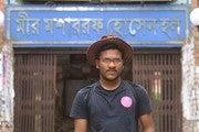 Priongkesh Pappu (Pkbhoumik007)